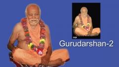 Guru-Darshan-2